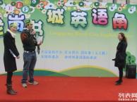 深圳龙岗口语培训诠经纬英语横岗英语培训