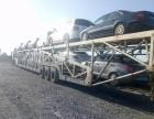 新疆乌鲁木齐哪里可以托运汽车,新疆乌鲁木齐汽车托运笼车专线