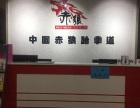 天津津南跆拳道皇后学校培训,赤狼教育推崇快乐成长教育理念欢
