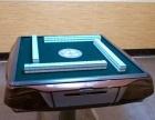 9成新麻将桌