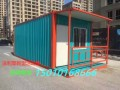 北京法利莱专业定制高档集装箱活动房 集成房屋出售