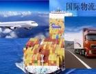 日本台湾偏光片胶膜胶纸面料布料进口包通关进口至福州