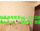 雅马哈钢琴YU121诚心转让