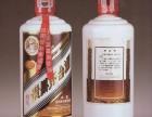 80年81年82年83年84年茅台酒回收值多多少钱