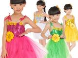 六一儿童演出服 女童舞蹈裙 葵花裙 儿童礼服 公主裙 厂家直销