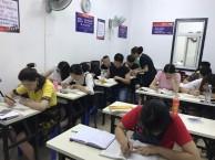 零基础学日语日本留学山木培训可开课时证明免中介费