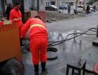 宁波市鄞州区抽粪公司,专业清理化粪池,清理隔油池