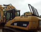 特价出售卡特320D二手挖掘机