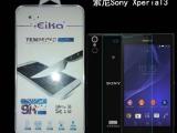 索尼L钢化玻璃膜 防爆 索尼贴膜 手机屏幕保护膜