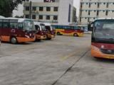东莞东城学大车B2驾照驾校 报名可以分期付款