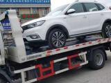 北京道路救援,北京汽车搭电