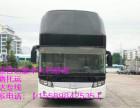 黄岛到哈尔滨的客车15589842535汽车哪里有车票价多少