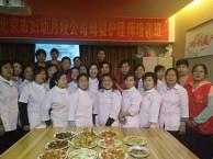 北京学催乳哪里较好?