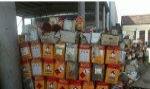 镇江市大量回收库存涂料油漆