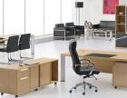 武汉办公家具办公桌椅会议桌椅