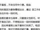 低价急租 炎陵县人民医 1室1厅52平米 精装修 押一付一