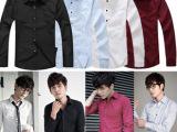 新品男装韩版修身衬衣 跑量薄款男士衬衫纯色衬衫 男 长袖
