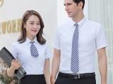 细斜纹2018夏季职业装衬衫男女同款短袖工作服正装4S店工衣