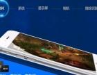 银色 苹果 iPhone6 16GB 港版