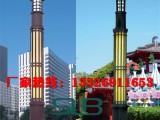 求装在小区门口和商业街道景观灯庭院灯图片厂家还有装修方法
