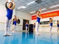 济南艺考舞蹈培训哪一家好艺术生培训 艺术特长生培训