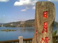 这个季节适合去台湾哦,台湾十日游