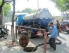 五华市政公司专通下水管道厨房厕所 高压抽粪清洗管道公司