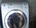 出售三洋滚筒洗衣机