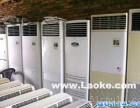 上海二手办公家具回收%上海二手电脑空调回收%高价红木家具回收