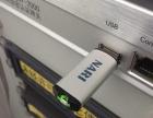 电力纵向加密设备调试
