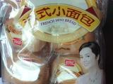 批发供应320g盼盼法式小面包(16枚)     休闲食品