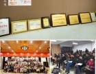 杭州阿里官方服务商浙江速卖通代运营网店托管免费课程