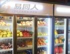 超市组合岛柜水果保鲜柜熟食柜蛋糕柜等制冷设备厂销