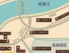 出租滨江浦沿物美华润超市旁 绿城巧园公寓车位
