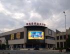 衡南县较购物中心招商进行中