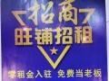 虹桥食品城招商10月22日开业