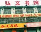 兰陵初中小学补习班暑假班 卞庄哪里有小孩子补习班辅导班