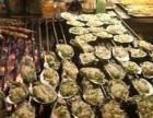 小海鲜烧烤加盟 烧烤 投资金额 1万元以下