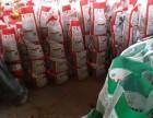 北京批发沙子水泥红砖轻体砖砂浆二灰送货上门价格低垃圾清运