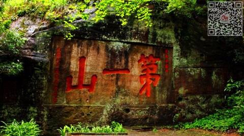 北京到武夷山三日游 武夷山二晚三日跟团游 武夷山精美茶旅线路