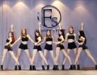 江门较好的舞蹈培训 国际FS舞蹈培训