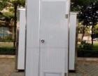 潮州移动厕所租赁,专业租售移动公厕