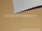 厂家直供 高品质 超厚 PVC人造革 沙发箱包皮革