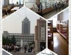 日本留学-济南日语培训课程-山东大学