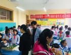 全国知识产权保护的沙盘体验式作文师资培训集团湘潭沙盘作文加盟