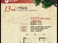 香江豪园 2室2厅1卫