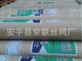 供应细铁丝焊接网、抹墙钢丝网、抹灰网 镀锌电焊网批发价格