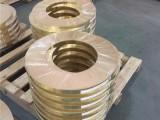 美国进口C19600铁青铜带 高导电铁青铜带价格