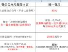揭阳微信代运营,微信官网建立,揭阳微信活动策划,微信文案编辑