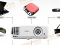 全新投影仪BenQ明基ms524高清1080p无线 3D白色 含